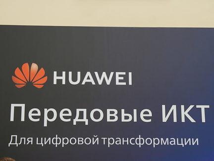 К 2020 году Huawei планирует войти в тройку ведущих поставщиков облачных решений в России