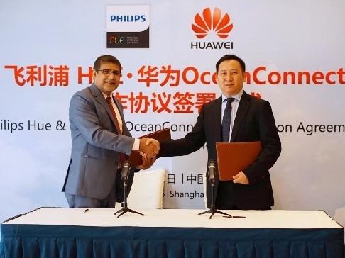Huawei и Philips Lighting заключили соглашение