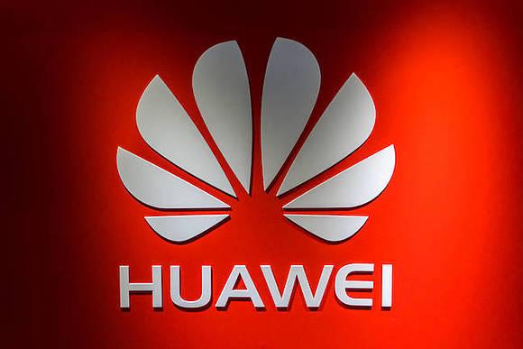 Futurewei открестилась от Huawei и выгнала ее сотрудников