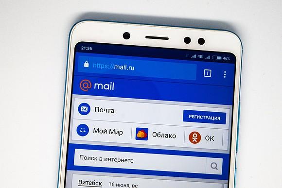 Почта Mail.ru меняет способ идентификации