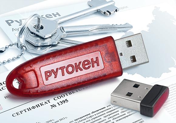 MERLION расширяет продуктовый портфель российскими устройствами для идентификации цифровой подписи