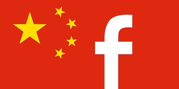 Подразделение Facebook в Китае получило разрешение и лишилось его