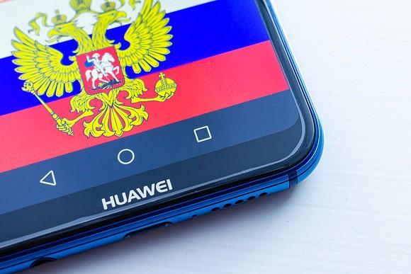 Huawei действительно готова рассмотреть «Аврору»