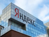 «Яндекс» меняет структуру своего бизнеса